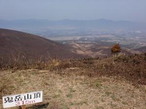 鬼岳山頂の画像