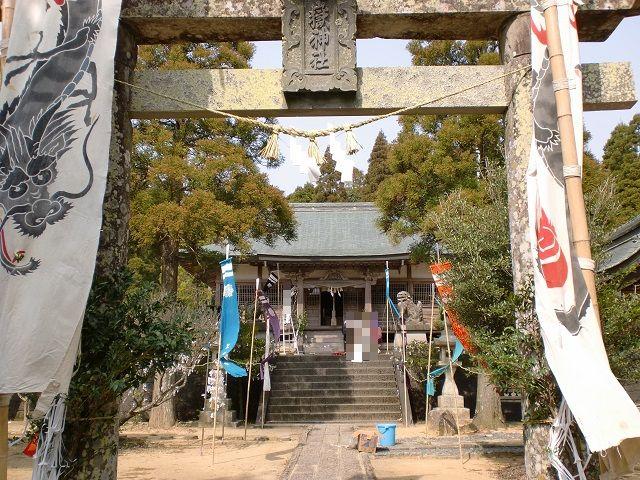 父ヶ岳の登山口 七嶽神社にバスでアクセスする方法