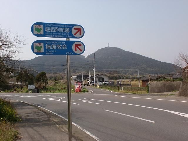 城岳(岐宿城跡)の登山口と水ノ浦・楠原教会にアクセスする方法
