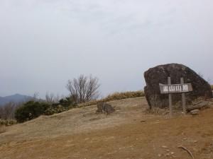 雷山山頂の2の画像