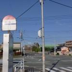 切通しバス停(西鉄バス[43])の画像