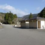 寒水川山田水辺公園の画像