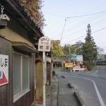 岐志バス停(昭和バス)の画像