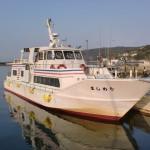 岐志漁港と姫島を結ぶ市営渡船「ひめしま」の画像