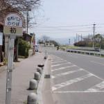 初バス停(昭和バス・いとしま号)の画像
