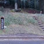 馬見山登山口(馬見山キャンプ村側)の画像
