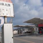 西鉄大隈バス停の画像