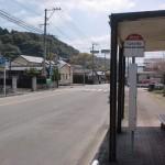 下山田小学校バス停(西鉄バス)の画像