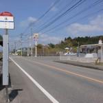辻バス停(西鉄バス)の画像