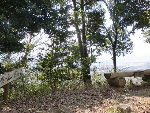 鴨ヶ岳の下ノ谷登山口にアクセスする方法(飯塚から西鉄バス)