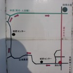 四季の里キャンプ場への迂回路を示す地図の画像