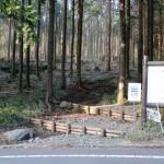 鞍岳の森林コース登山口の画像