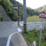 中山口バス停(対馬)の画像