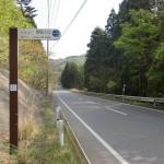 御岳公園そばにある御岳登山口への林道入口の画像