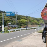 湊バス停(対馬交通)の画像