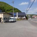 三根バス停(対馬交通)の画像