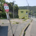箕形バス停(対馬交通)の画像