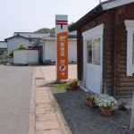 尾崎バス停(対馬交通)の画像