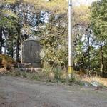成兵精鋭三塁成の碑の分岐地点の画像