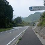 犬吠入口バス停のそば(国道382号線沿い)にある大山入口の画像
