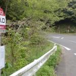 大山入口バス停(対馬交通)の画像