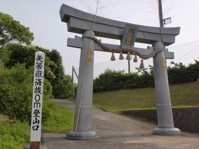 矢筈嶽海抜0m登山口(棚底諏訪神社)にバスでアクセスする方法