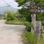 六部塔(天草・棚底)の画像