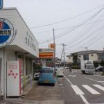 上天草病院前バス停(産交バス)の画像
