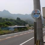 二間戸本郷バス停(産交バス・天草)の画像