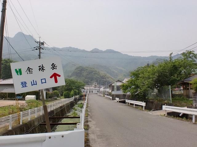国道266号線から見る念珠岳と登山口を示す標識の画像