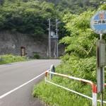 二弁当峠バス停(産交バス・天草)の画像