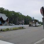 白駒湖入口バス停(千曲バス)の画像