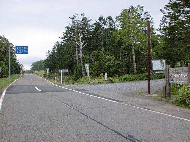 麦草峠(八ヶ岳)に路線バスでアクセスする方法※茅野駅発着
