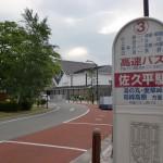 JR佐久平駅と佐久平駅前バス停の画像
