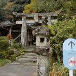 土器山(八天山)登山口となる八天神社の鳥居前の画像