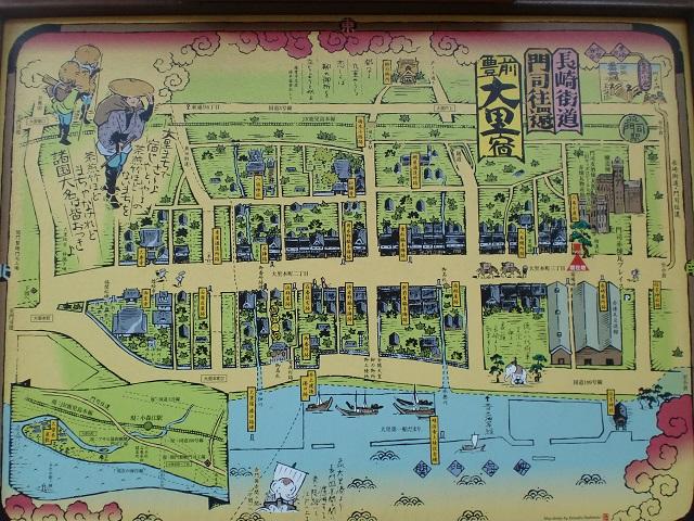 大里宿周辺のマップ(街道松の前に設置してある)の画像