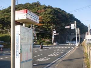 手向山トンネル口バス停(西鉄バス)の画像