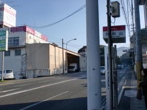 手向山バス停(西鉄バス)の画像