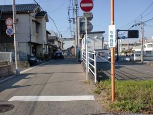 国道199号線から長崎街道の閻魔堂への入口の画像