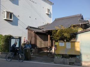 長崎街道・小倉城下の閻魔堂の画像