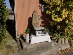長崎街道小倉城下の閻魔堂近くにある庚申塔の画像
