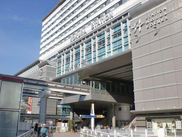 福岡市内から北九州(小倉・門司)にアクセスする方法