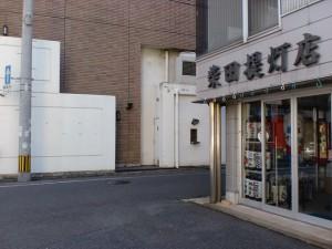 西小倉駅前の妙浄寺前の長崎街道の先のT字路の画像