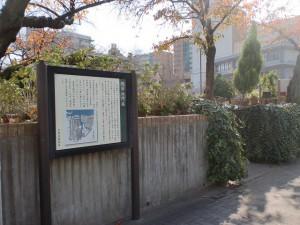 到津口跡(長崎街道小倉城下)の画像