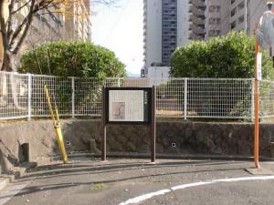 清水口門跡(小倉城下)の画像
