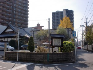 長崎街道清水口門跡横の善龍寺の画像