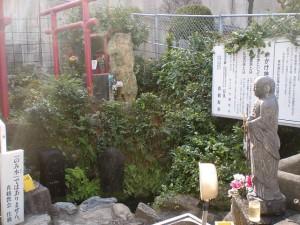 水かけ地蔵(長崎街道小倉城下)の画像