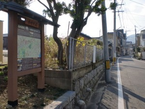 長崎街道八幡茶屋郵便局横の五差路の先の公園の画像