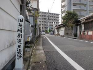長崎街道を示す標柱(小倉城下から三条の国境石に至る途中)の画像