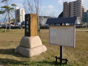 三条の一里塚跡の石碑の画像